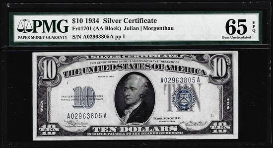 1934 $10 Silver Certificate Note Fr.1701 PMG Gem Uncirculated 65EPQ