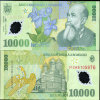 2000 Romania 10000 Lei GEM Crisp Unc Polymer Note