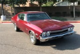 1968 CHEVROLET CHEVELLE MALIBU CUSTOM COUPE