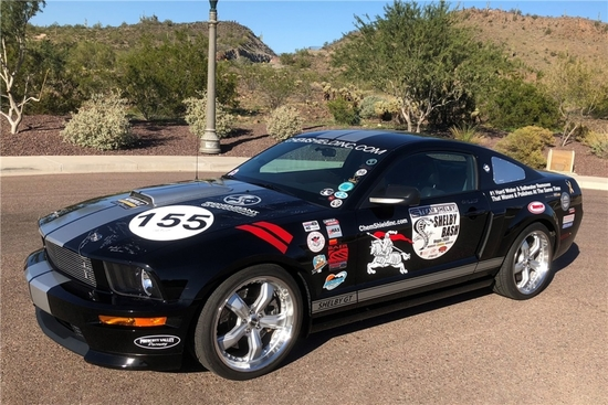 48th Annual Scottsdale Collector Car Auction