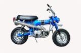 1970 HONDA CANDY SAPPHIRE BLUE CT70 KO TRAIL MINIBIKE.