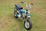 1973 HONDA TRAIL CT/70 MINIBIKE