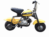 1970-72 HONDA QA50 MINI-BIKE