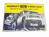 1957 CHEVROLET 4-WHEEL-DRIVE DEALER POSTER