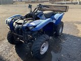2008 Yamaha Grizzly 4x4 ATV
