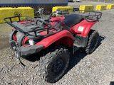 2014 Yamaha Grizzly 450 4x4 ATV