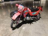 1974 Jawa Motorcycle with side car