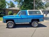 1977 Chevrolet Blazer K5 4x4