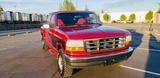 1992  Ford F150 Extra Cab Truck