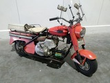 1964 Cushman Scooter
