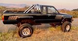 1987 Toyota SR5 4x4  Extra Pickup
