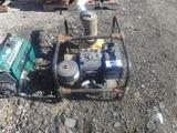Water Pump,