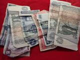Bag Lot of Foreign Currency