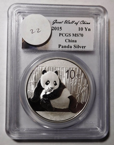 2015 PANDA 10 YEN GREAT WALL OF CHINA PCGS MS-70