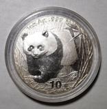 2001 10 YEN PANDA 1 OZ. SILVER