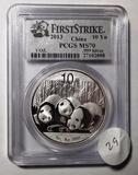 2013 PANDA 10 YEN FIRST STRIKE PCGS MS-70