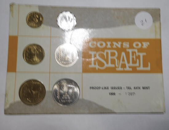 1966 COINS OF ISRAEL
