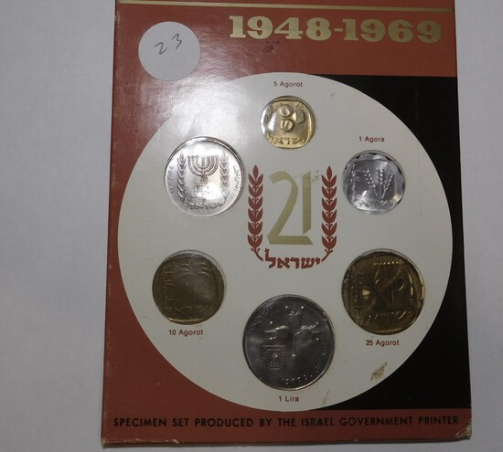 1969 COINS OF ISRAEL