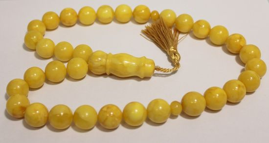 Natural Antique Amber Islamic Prayer Tasbih 112 Grams