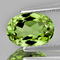Natural AAA Color Change Turkish Diaspore 5.07 Cts -VVS