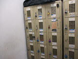 A Bank Of 18 Lockers