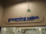 Grooming Salon sign