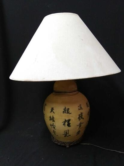 Oriental Calligraphy Lamp with Metal Base