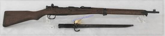 Legendary Gun Auction - May 6, 2021
