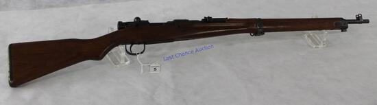 Arisaka 99 7.7 Rifle Used