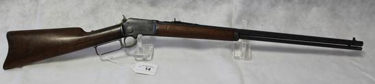 Marlin 92 .22lr Rifle Used