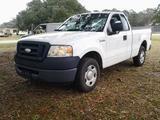 2008 Ford F-150 Pickup Truck, VIN # 1FTRF12248KD69678