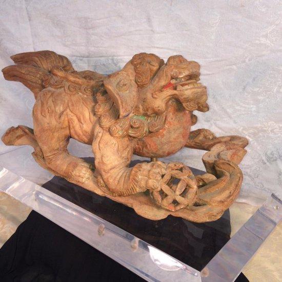 Chang Dynasty Foo Dog