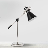 Pottery Barn - Industrial Task Lamp,Black/Nickel