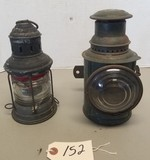 2 Vintage Railroad Lanterns