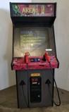 Area 51 Arcade Machine
