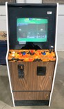 16-In-1 Multicade W/ Harder To Find Games