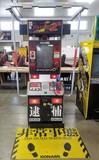 Konami Police 911 2 Arcade Video Game