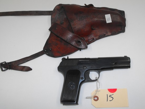 (CR) Chinese Norinco 213 9MM Pistol