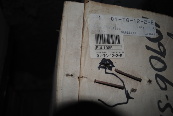 """17"""" Radiator for 1967 to 1969 F-body, new in box"""