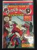 Marvel Team-Up #33-Marvel Comic Book