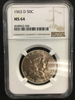 NGC Graded 1963-D 50C Franklin Silver Half Dollar Coin - MS 64