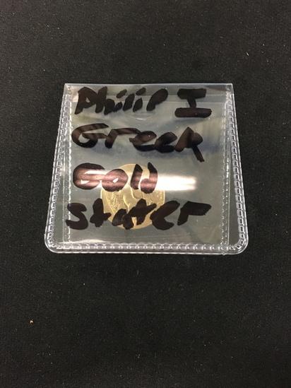 Ancient Greek Gold Coin - Phillip I Gold Stater - 22k Gold - 8.6 grams