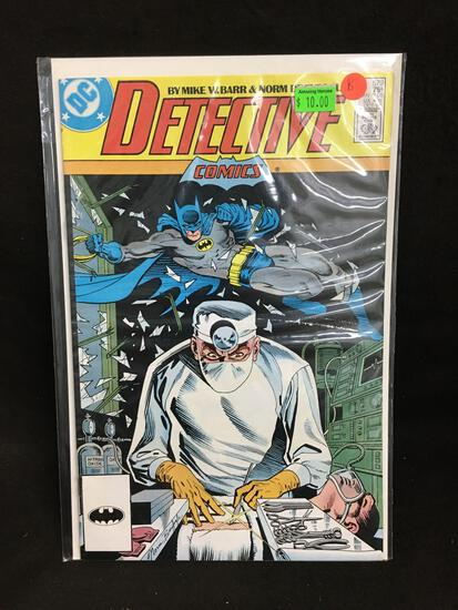 Detective Comics Batman #579 Comic Book from Amazing Collection B