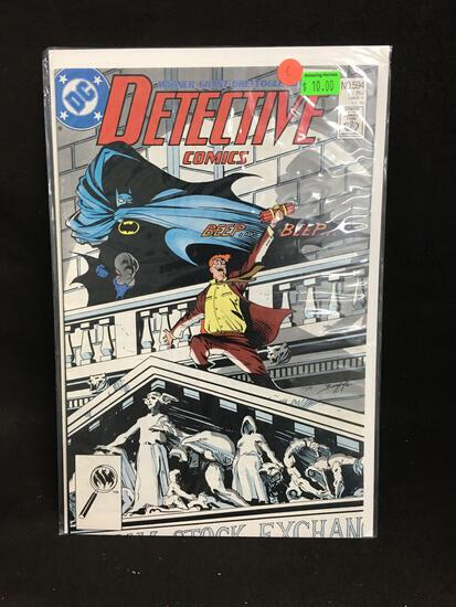 Detective Comics Batman #594 Comic Book from Amazing Collection C