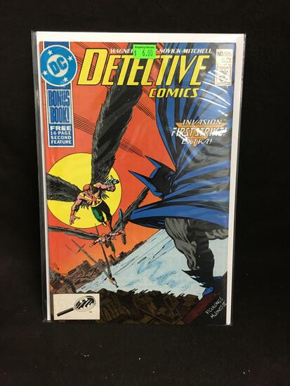 Detective Comics Batman #595 Comic Book from Amazing Collection