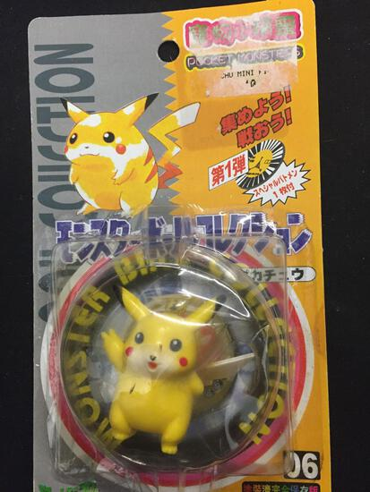 Vintage Japanese Pocket Monsters POKEMON Toy PIKACHU New in Package
