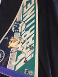 Vintage Seattle Mariners Edgar Martinez MLB Felt Pennant from Collection