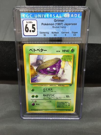 CGC Graded 1997 Pokemon Japanese Rocket GRIMER Trading Card - BANNED - EX-NM+ 6.5