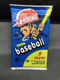 Factory Sealed 2020 Topps Heritage Baseball 9 Card Hobby Pack