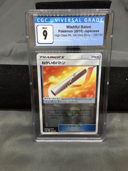 CGC Graded 2018 Pokemon Japanese High Class Ultra Shiny WISHFUL BATON Holofoil Rare Trading Card -